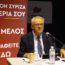 Τηλε-εκδηλώσεις ΝΕ ΣΥΡΙΖΑ Δ. Αθήνας & ΝΕ ΣΥΡΙΖΑ Ρεθύμνου με τον Γιάννη Δραγασάκη